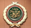Arab League reiterates denunciation of terrorism