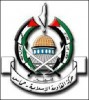 Hamas meddling in Egypt's affairs harmed Palestinian issue - Palestinian labor minister