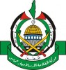 Hamas condemns detaining 8 Palestinian refugees coming from Syria in northern Lebanon