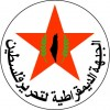 DFLP calls int'l stance toward Israeli aggression