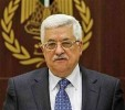 Palestinian president back home