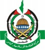 Hamas calls for Friday protests to defend Aqsa Mosque
