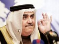 Bahraini FM to visit Moscow on March 16