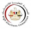 87 local, foreign NGOs to monitor parliamentary polls -- committee