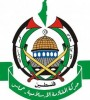 Hamas launches 5-point vision to end internal Palestinian crisis