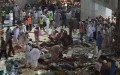 Death toll from crane collapse in Mecca mosque rises to 107