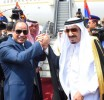 President Sisi, King Salman bolster strategic, historical ties: Saudi culture minister