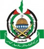 Hamas says summit postponement another proof of failure