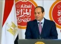 Sisi hails Egyptian women's role in bearing on current economic reforms