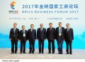 Sisi addresses BRICS emerging markets dialogue session Tuesday