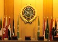 Preparatory meetings of AL Foreign Ministers' Council kick off