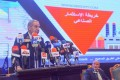 First industrial investment map in Egypt launched