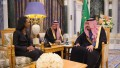Saudi King receives former US state secretary Rice