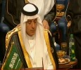 Saudi FM arrives in Kuwait for Gulf Summit