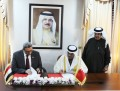 Bahrain-Egypt parliamentary cooperation boosted