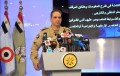 Armed Forces say North, Central Sinai military operations going on