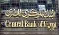 Domestic liquidity hits EGP 3.294 trillion by end of February - CBE
