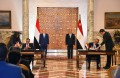 Sisi, Hadi attend signing of MOU between Egypt, Yemen central banks