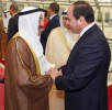 Sisi condoles with Kuwait Emir over death of his sister