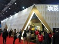 Egyptian pavilion at CIIE witnesses huge turnout