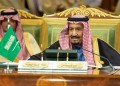 GCC summit announces Riyadh Declaration, voices support to Palestine, all Arab states