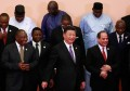 Sisi, participants in Africa-Europe Forum pose for photo op