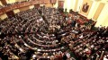 House to vote on constitutional amendments Thursday