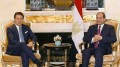 Sisi, Italian PM hold phone talks