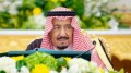 Saudi king calls for urgent AL, GCC summits